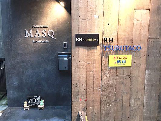 MASQ~ライブハウス~ ご紹介!の画像